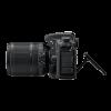 Nikon D7500 (telo)
