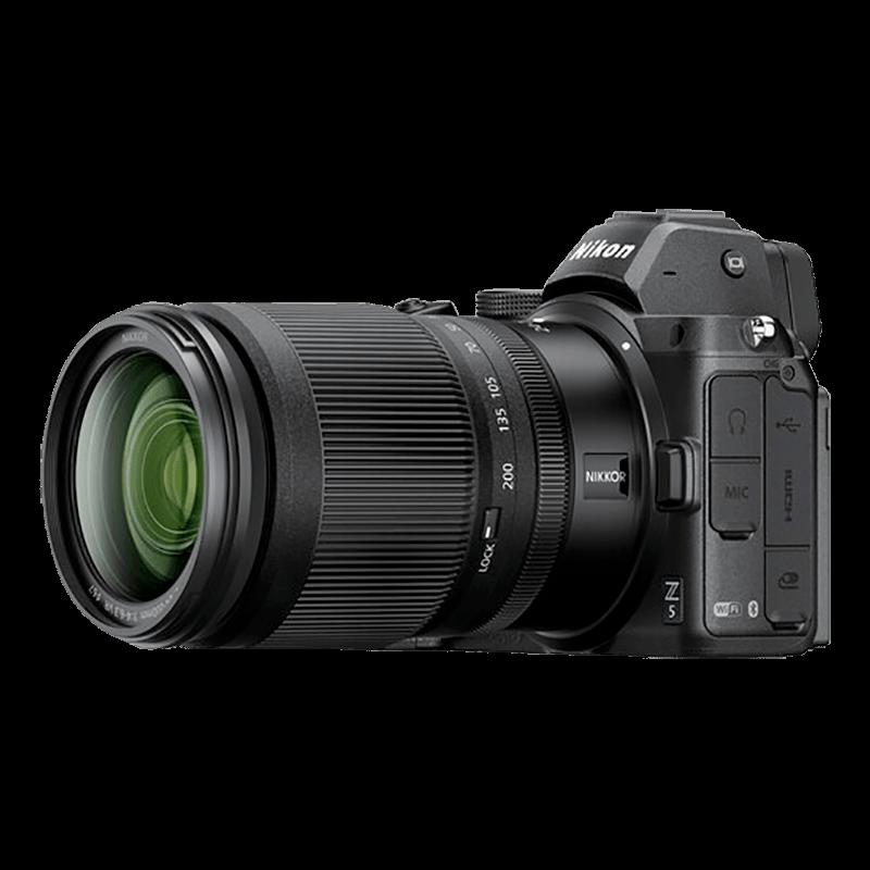 Nikon Z5 + Nikkor Z 24-200