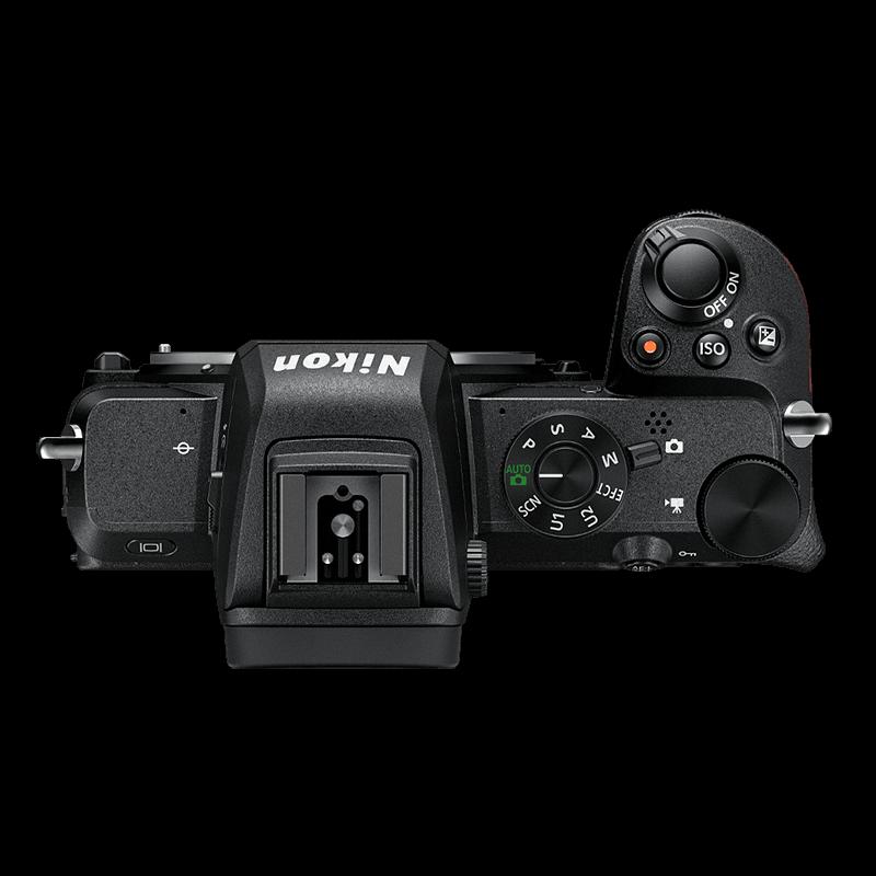 Nikon Z50 + Nikkor 16-50 + Nikkor 50-250