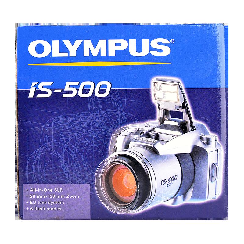 Olympus is-500