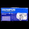 Olympus mju III 150 s dátumom