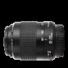 Canon EF 80-200mm f/4,5-5,6 II