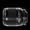 Nikkor AF 80-200mm f/4.5-5.6D