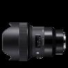 Sigma ART 14mm f/1,8 DG HSM (pre Nikon)