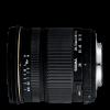 Sigma 28-70mm f/2.8 EX DG (pre Canon)