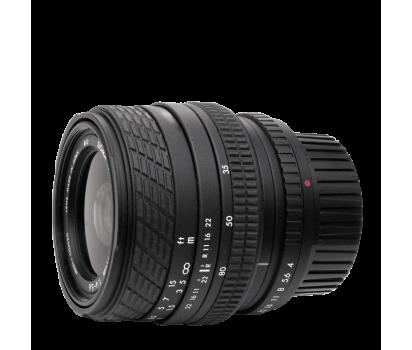 Sigma 35-80mm f/4-5,6 DL II (pre Canon)