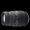 Sigma 70-300mm f/4-5,6 DG (pre Nikon)