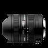 Sigma 8-16mm f/4,5-5,6 DC (pre Canon)