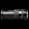 Tamron 16-300mm f/3.5-6.3 DI II VC PZD Macro (pre Canon)