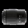 Tamron AF 80-210mm f/4.5-5.6 (pre Nikon)