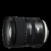 Tamron SP 24-70mm f/2,8 Di VC USD G2 (pre Nikon)